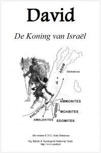 Gratis Bibjelstudie over David, Koning van Israël